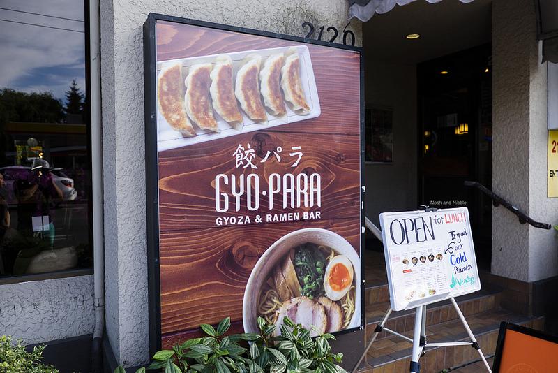 Outside Gyo Para
