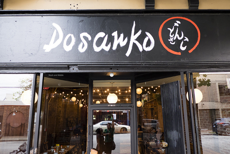 Outside Dosanko
