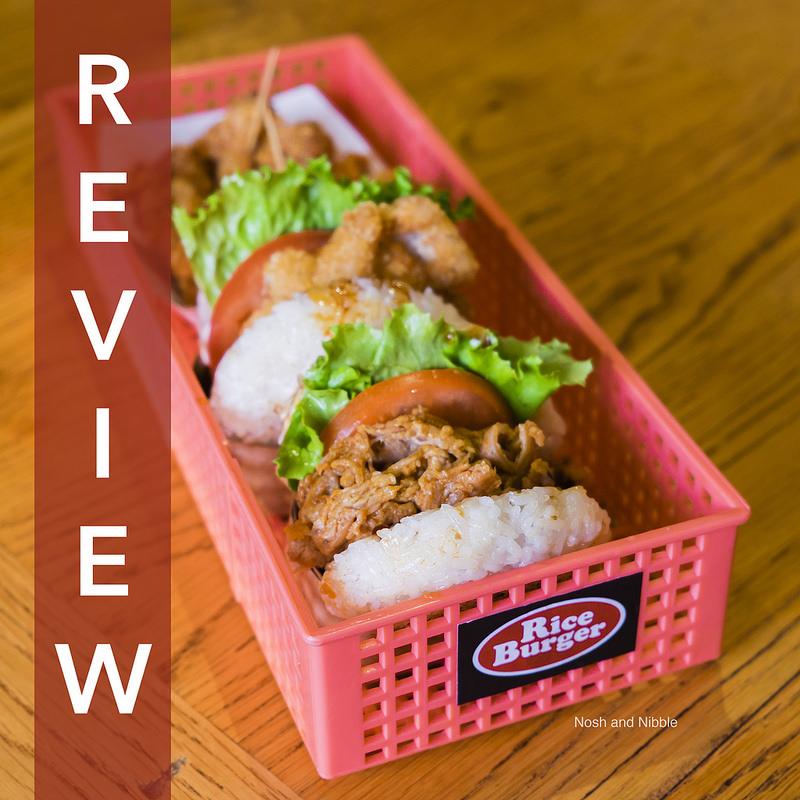 Rice Burger Banner