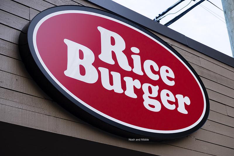 rice-burger-outside