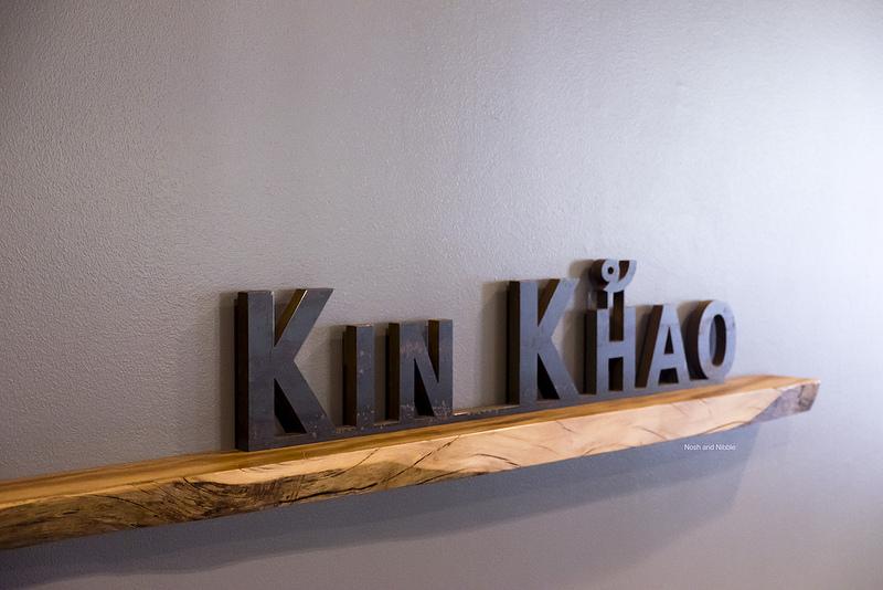 kin-khao-outside