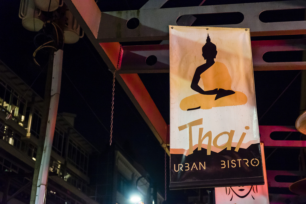 urban-thai-bistro-outside