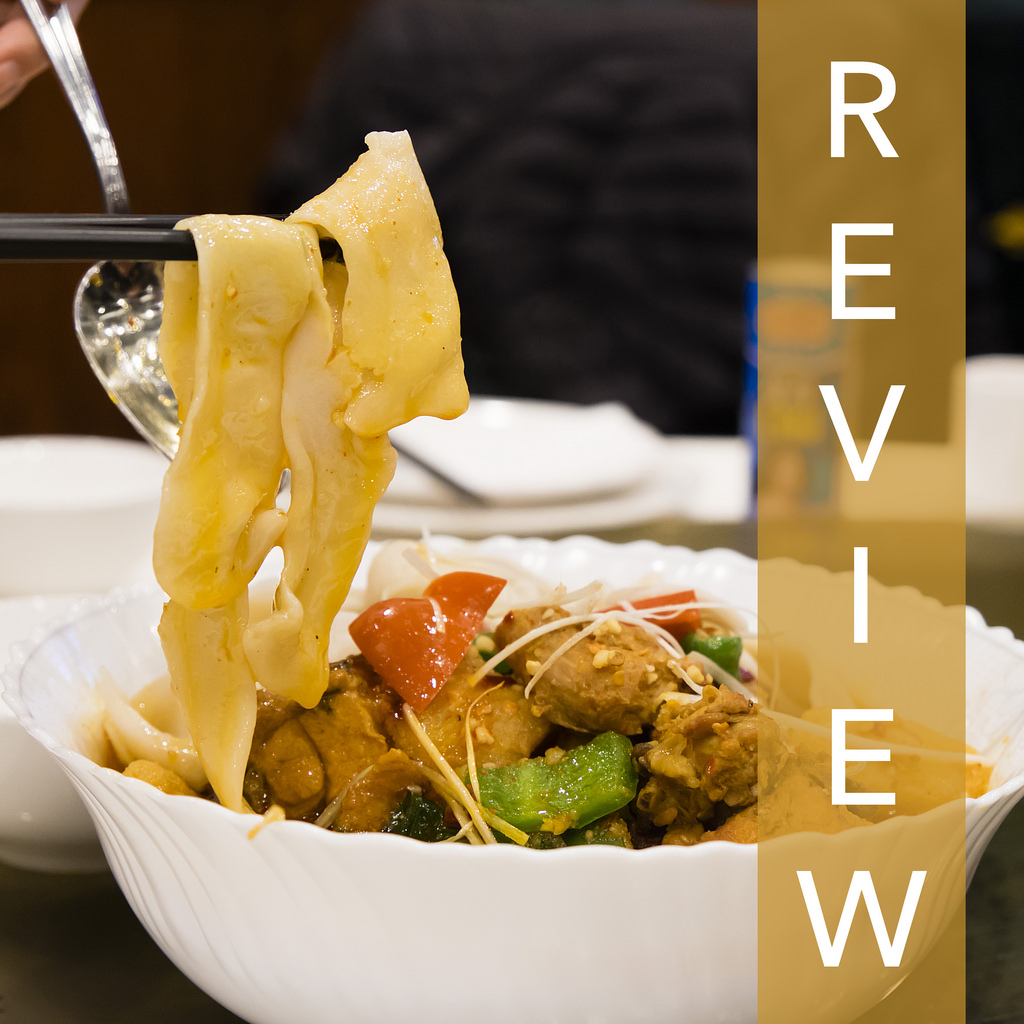 Beijiang Restaurant Halal Uyghur In Richmond Review