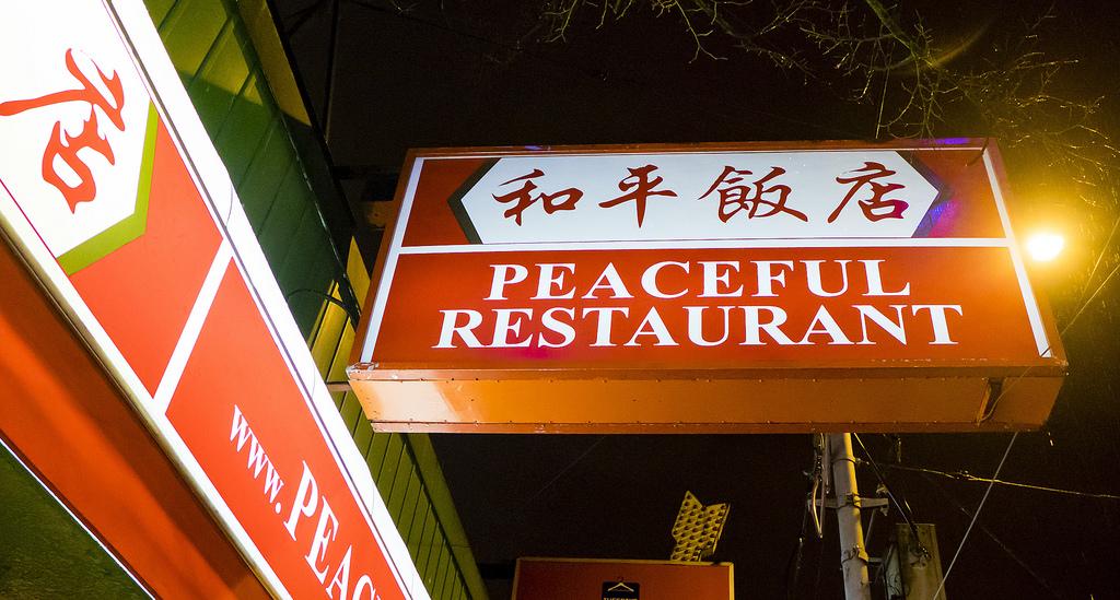 peaceful-restaurant-outside