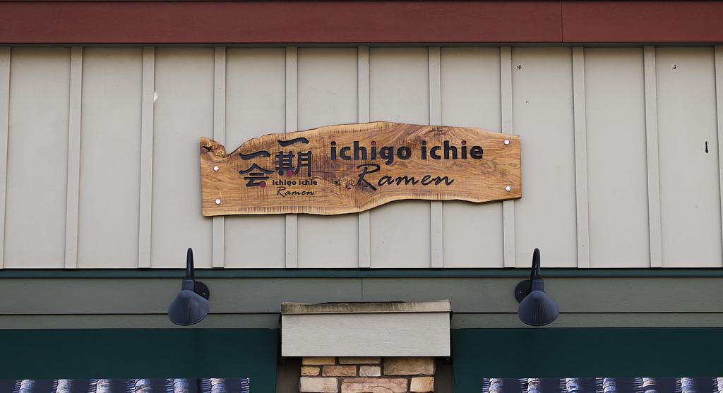 ichigo-ichie-ramen-outside