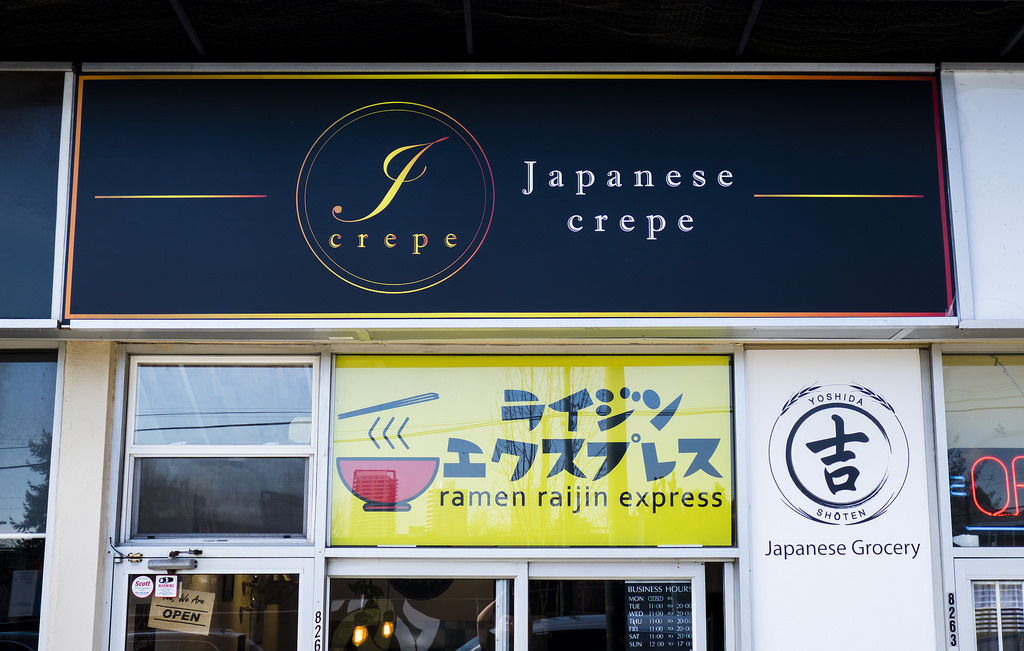 j-crepe-outside