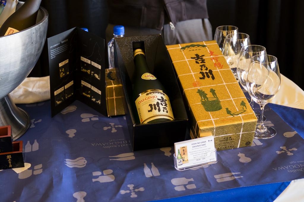 viwf-festival-tasting-room-japan