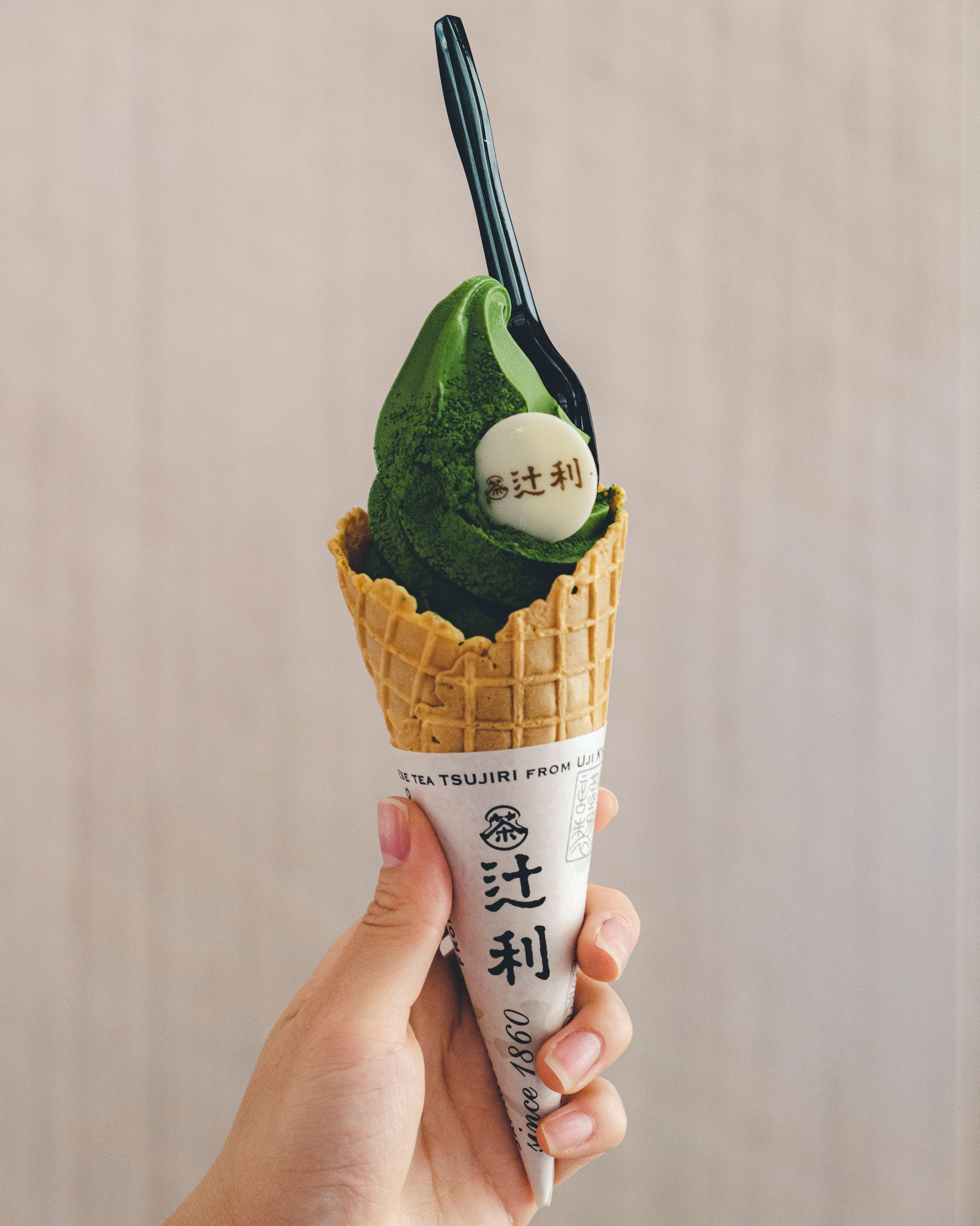 Matcha Soft Serve Ice Cream from Tsujiri