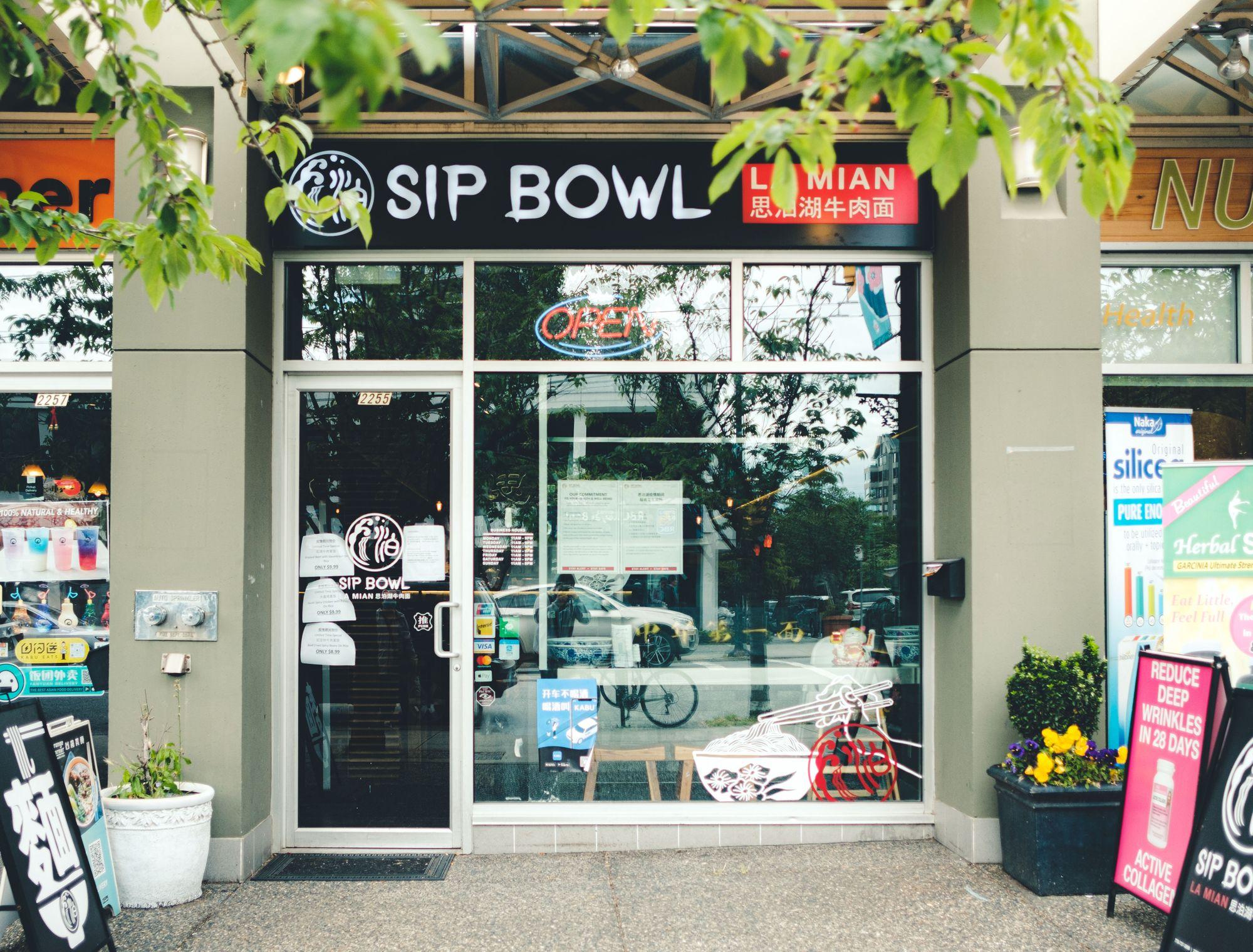 Outside Sip Bowl