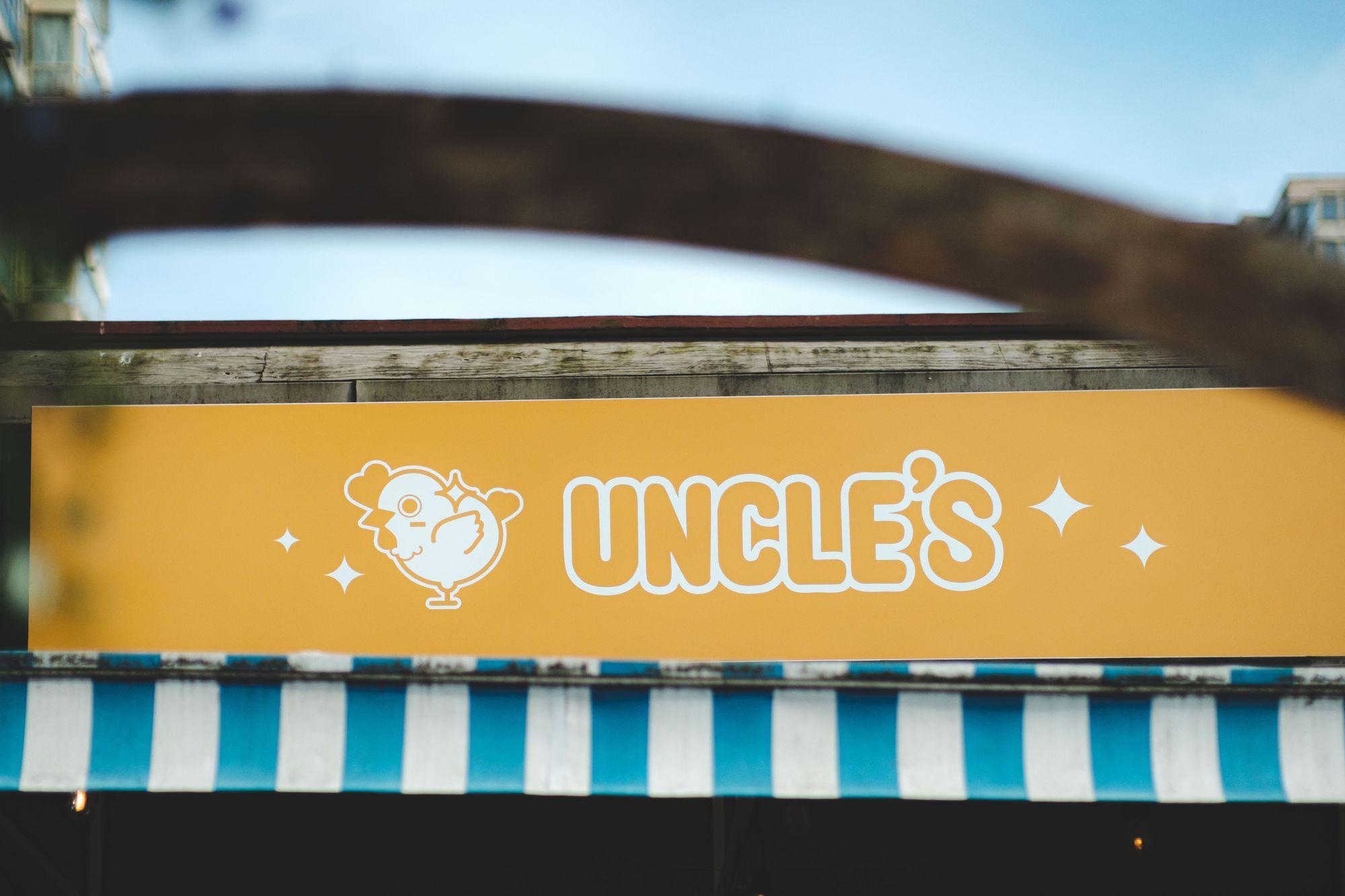 Uncle's Signage