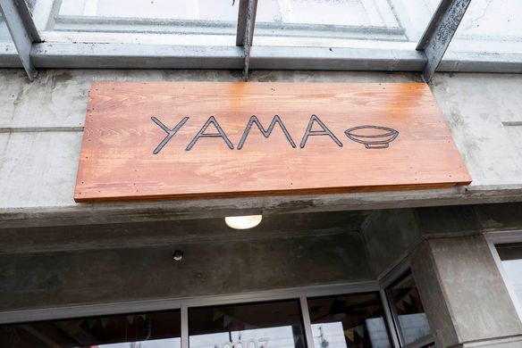 Yama Cafe - Japanese Treats in Vancouver [REVIEW]