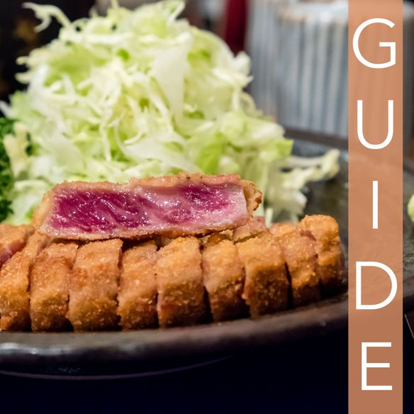 Tokyo, Japan – Foods to Write Home About [GUIDE]