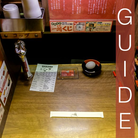 Tokyo, Japan – Foods Not To Write Home About [GUIDE]