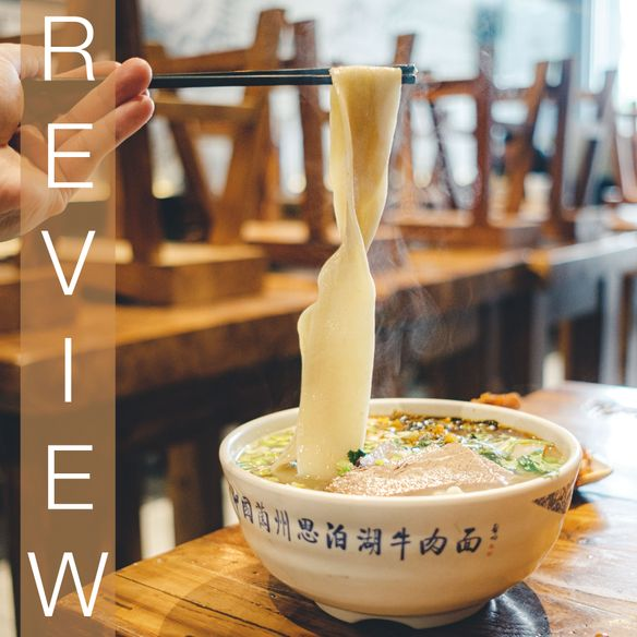 "Dining in ""The New Normal"" – A Sip Bowl Visit in Vancouver"